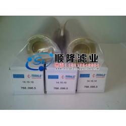 PI33025RNDRG10马勒滤芯,马勒液压油滤芯