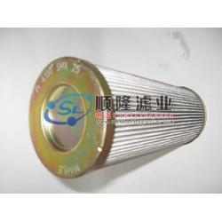 PI33010RNDRG10马勒滤芯,马勒液压油滤芯
