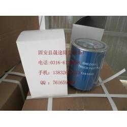 FS19532弗列加滤芯1296851DAF柴油滤芯