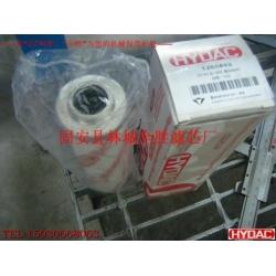 MR2504A10AP01液压滤芯