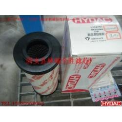 SF250M90液压滤芯