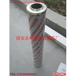 TFX-630*100液压滤芯