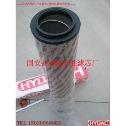 0800D010BN4HC液压滤芯