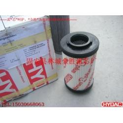 CS-100-P10-A液压滤芯