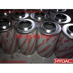 TFX-400*100液压滤芯