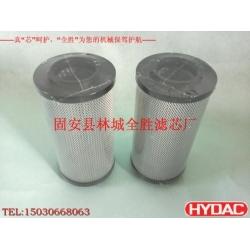 EF-109-100液压滤芯