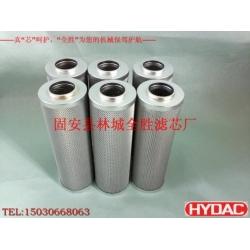 G04268F1120液压滤芯