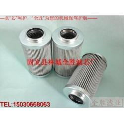 WF2126冷却液滤芯