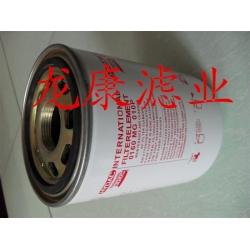 0160mg010p贺德克滤芯 滤清器