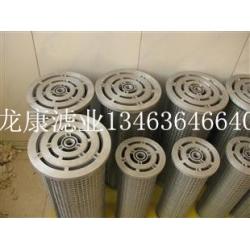 LY38/25三联体液压滤芯