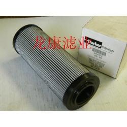 TXW5C-10B/F01093液压滤芯