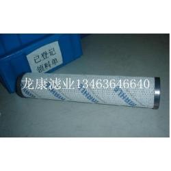 852149DRG60马勒滤芯
