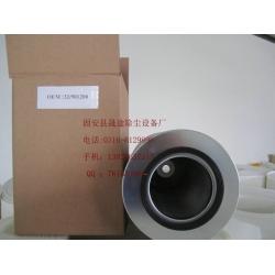 32/901200JCB液压油滤清器