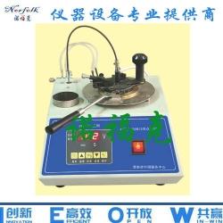 闭口闪点和燃点测定器,闭口闪点和燃点测定仪