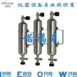 液化气采样钢瓶,液化气采样器,液化气取样器,采样钢瓶