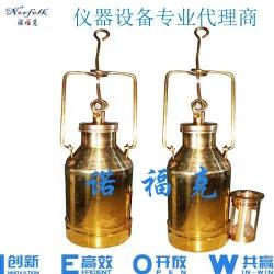 浮球式轻质油取样器,西安浮球式轻质油取样器,黄铜50