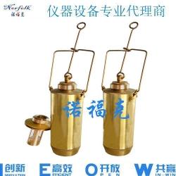 浮球式重油取样器,浮球式原油取样器,黄铜浮球式重油取