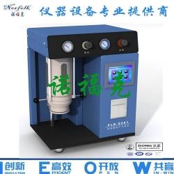 颗粒计数器.实验室激光油液颗粒计数系统.激光油液颗