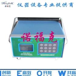 颗粒度检测仪,油液颗粒度检测仪