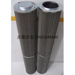 30-150-209活性氧化铝滤芯