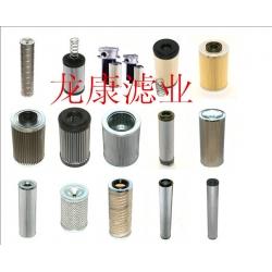 C92029035抗燃油液压滤芯