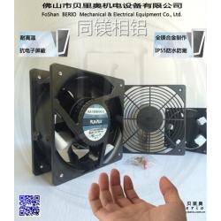 KA1806HA2_木工机械专用_KAKU散热风扇