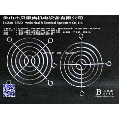 金属风机网罩 镀黑色平网 机械防护网罩