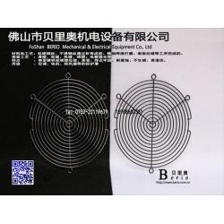 镀黑色平网 金属风机网罩 机械防护网罩