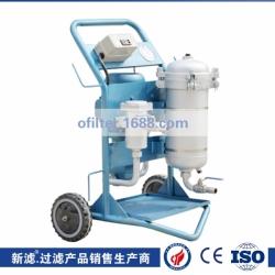 新滤便移式滤油机LYC-A系列LYC-100A