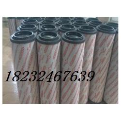 风电齿轮箱滤芯2600R005BN4HC/B4-KE