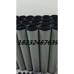 齿轮箱滤芯FD70B-602000A015