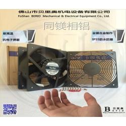 台湾卡固镁合金风机_环保设备专用_KA2072HA2