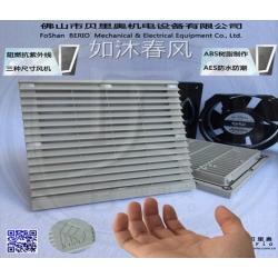 通风过滤器_FU.9804A_CHUKI