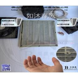FU.9805A_CHUKI_通风过滤器