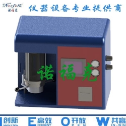 药典不溶性微粒测试仪