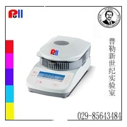 PLD水份分析仪