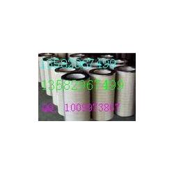 36860336 英格索兰(IR)机油过滤器