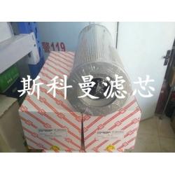 FBX(TZ)-400&#120,20泵车液压油九五至尊娱乐城官网