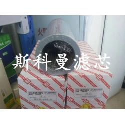 TFX(ZX)-630&#120,100砼泵液压油九五至尊娱乐城官网质量保证