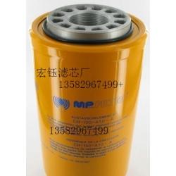 CH-150-A10-A翡翠液压滤芯