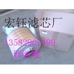 T5110034 空气滤芯T5110035