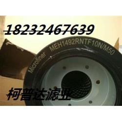 敏泰MEH1492RNTF10N/M50齿轮箱滤芯