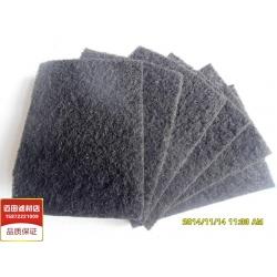 活性炭过滤棉,碳纤维棉,空气去异味油烟空调家用净化3mm