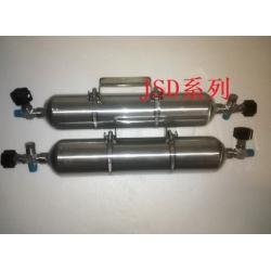 316L一次旋压采样钢瓶 天然气取样器 液化气取样器