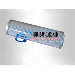 852034DRG10马勒滤芯,顺隆马勒液压油滤芯