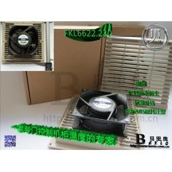 UL94V-0_FK6622.300_风机网罩