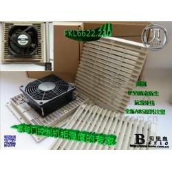仿威图机柜专用_FK6622.300_风机灰尘过滤网