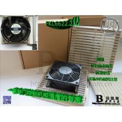 防尘网罩_FK6622.300_UV冷光设备