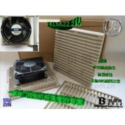 UV冷光设备_FK6622.300_CNC数控机床