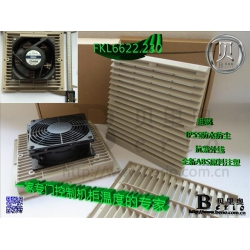 UV冷光设备_FK6622.300_环保ABS